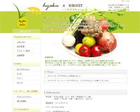 銀座 オーガニック 創作料理 レストラン ダイニング hyaku ×amour