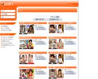ファミリーズ グラビアアイドル DVD販売・紹介 イベント