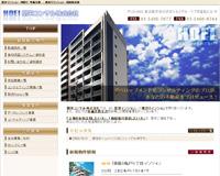 投資マンション 利回り 等価交換 一棟売りマンション 相続税対策 朋栄コンサル株式会社