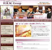 配膳 派遣 配膳人 マナー 日本ホテルレストラン経営研究所