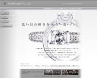 東京・台東区にある 宝石・ジュエリーの販売・リフォーム・リペア・買取りを行う 宝貴工芸