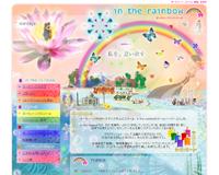 東京 英国認定オーラソーマ カウンセリング スクール in the rainbow