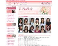 中国美人との出会い・国際結婚をサポート致します。