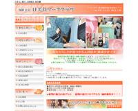 東京都のマネキン紹介・人材紹介のパイオニア日美社ワークプラザ