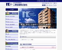 江戸川区 小岩 賃貸 アパート マンション 二興住販株式会社