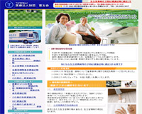 特殊検診 VDT検診 塵肺検診 健康診断 特殊検診 東友会
