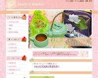 ベトナム雑貨 ベトナム健康茶 通販 【 Sanny's Market 】