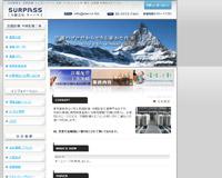 空調設備・冷媒配管工 有限会社サーパス