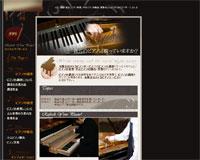 ピアノ調律 東京。ピアノ修理、中古ピアノの販売・買取