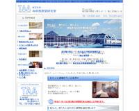 株式会社寺崎務建築研究室