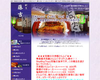 公文式 学習塾 東京都 狛江市 調布