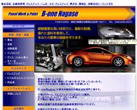 板金塗装 ,自動車修理,神奈川,横浜,都筑,ドレスアップ