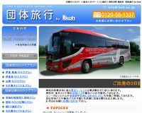 日帰りバスツアー 宿泊バスツアー バス旅行 団体旅行 by Ikoh