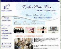 音楽 芸能 イベント総合プロデュース 久志音楽事務所