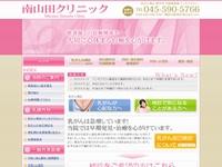 乳がん検診 横浜市 南山田クリニック 内視鏡検査・マンモグラフィー検診