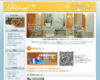 美容室 美容院 鎌倉市大船 デジタルパーマ ヘナ ヘアスタイル オランジュ