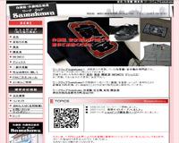 寅壱 作業服 関東鳶 ワークウェアSamukawa