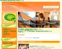 横浜市 鶴見区 美容室 縮毛矯正専門店 美容室リワール