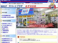 不動産 賃貸 埼玉県富士見市 MAST アパートプラザ