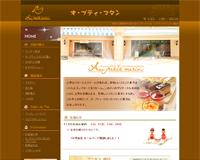 横浜 金沢文庫 オ・プティ・マタン[au-petit-matin] ケーキ スイーツ 焼き菓子 フランス菓子